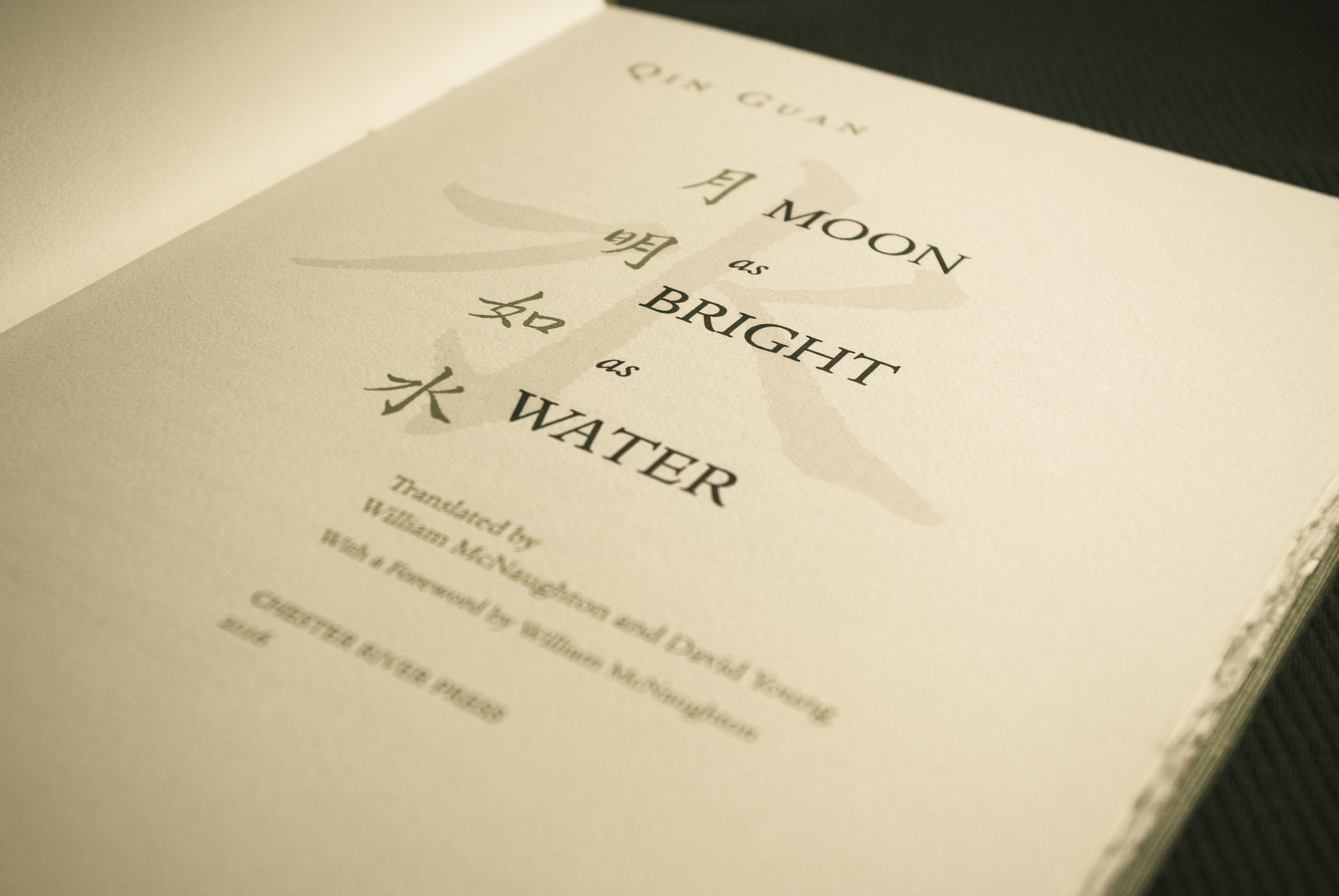 3 color title page